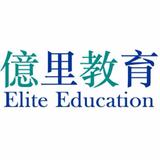 億里教育中心