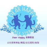 Dear Happy Classroom 貝樂教室