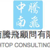 Reachtop Upward Consulting Ltd