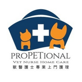 ProPetional Vet Nurse Home Care