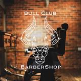 旺角元朗首間barber shop&女士電染工作室