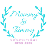 Mommy & Tummy 360°紥身 • 修復