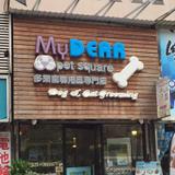 My Dear Pet Square
