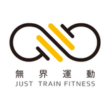 Just Train Fitness 無界運動