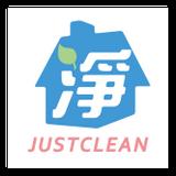 家立淨 到府清潔打掃服務