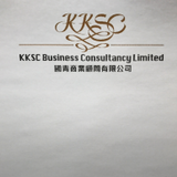 KKSC Business Consultancy Ltd.