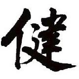 Kin Furniture Design Co.,Ltd