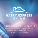 ⭐️開心速遞⭐️Happy Express⭐️