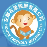 House Friendly Moving Limited