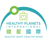 Healthy Planets