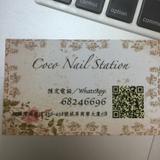 Coco nail station