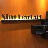 Sing Level Art