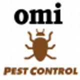 滅蟲 - 滅蟲 公司 - 奧米環保及害蟲控制-奧米環保及害蟲控制