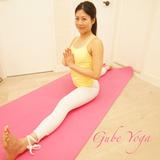 Gube  Yoga