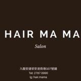 為你提供多元化及專業髮型...
