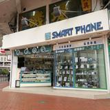 Mobile Repair Technicians, Mobile Repair-Smartphone 手機維修中心