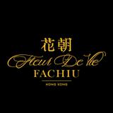 花朝 FACHIU