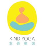 Kind yoga友善瑜珈