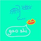 gaoshi