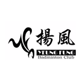 badminton coach-badminton lesson-badminton trainer-badminton club-badminton coaches-badminton lessons-揚風羽毛球會