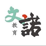 羽毛球球會 - 羽毛球教練-NG sir