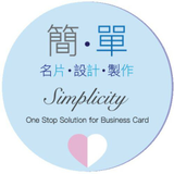 Business Card 1-Stop Solution