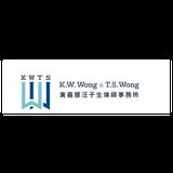 K.W. WONG & T.S. WONG