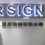 STAR SIGN FASHION LTD