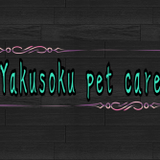 Yakusoku Pet Care
