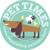 Pet Times-Pet Care Service寵物褓姆