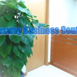 Easway Business Centre
