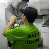Air Conditioning Cleaning Service - Air Conditioning Cleaner - Window type AC, Split Type AC-乘風清潔環保服務公司