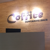 共用工作空間 - co-working space - Coffice-Coffice