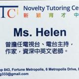 NTC Center
