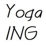 Yoga ING 日常。瑜珈