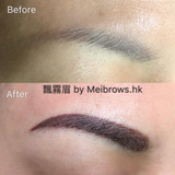 《Meibrows 無痛...