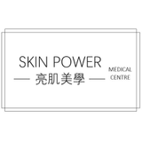 skin power medical centre
