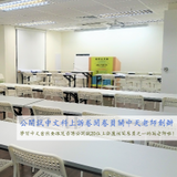 大華中天教育中心