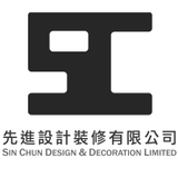 SC Design & Decoration Limited