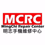 Ipad screen - Tablet computer - Tablet repair - Samsung repair - Water damage - battery damage - apple repair-MCRC明志手機維修中心