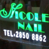 Manicure and Pedicure - Nail Painting - Nail Styling - diy beauty french nails - cheap manicure hong kong cheap - nail salon hong kong - acrylic nails hong kong - nail hong kong - cheap nail salon hong kong-Nicole Nail