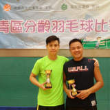 Badminton Coach Li Sir