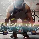 重量訓練, RTWO-★R-TWO★