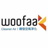 WOOFAA 鏸發空氣淨化