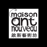 Band Room - Live Music Studio  - Rehearsal - Practice Room-Maison Ant Nouveau