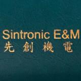Sintronic E&M Engineering