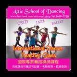 步朗舞蹈學校