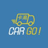- 搬運公司推介 -  - Car-GO搬運有限公司-Car-Go! Moving