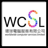 上門電腦維修 - 維修電腦, 環球電腦服務有限公司-環球電腦服務有限公司 WCSL