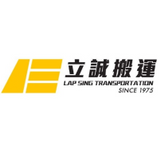Relocation - relocation services hong kong - Lap Sing Transportation-Lap Sing Transportation